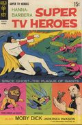 Hanna-Barbera Super TV Heroes (1968) 3