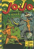 Jo-Jo Comics (1945) 7A