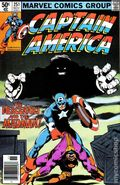 Captain America (1968 1st Series) 251