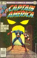 Captain America (1968 1st Series) 256