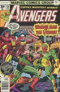 Avengers (1963 1st Series) 158