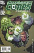 Green Lantern Corps Recharge (2005) 1
