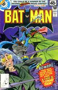 Batman (1940) Whitman 307