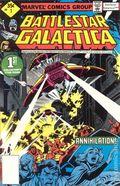 Battlestar Galactica (1979 Whitman) 1