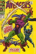 Avengers (1963 1st Series) 52