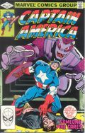 Captain America (1968 1st Series) 270