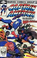 Captain America (1968 1st Series) 273