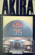 Akira (1988) 12