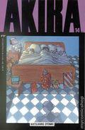 Akira (1988) 14