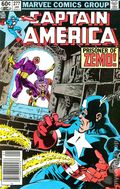 Captain America (1968 1st Series) 277
