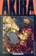 Akira (1988) 9