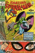 Amazing Spider-Man (1963 1st Series) 94