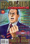 Raijin Comics (2003) 7