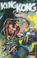 King Kong (1991) 2