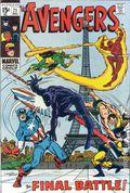 Avengers (1963 1st Series) 71