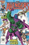 Avengers (1963 1st Series) 267