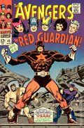 Avengers (1963 1st Series) 43