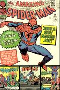 Amazing Spider-Man (1963 1st Series) 38