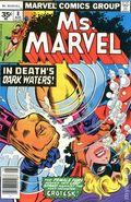 Ms. Marvel (1977 1st Series) 35 Cent Variant 8