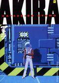 Akira TPB (2000-2002 Dark Horse) 2-REP