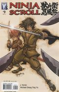 Ninja Scroll (2006) 9
