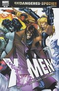 X-Men (1991 1st Series) 200B