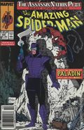 Amazing Spider-Man (1963 1st Series) Mark Jewelers 320MJ