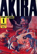 Akira TPB (1985 Janpanese Edition) 1-1ST