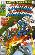 Captain America (1968 1st Series) Mark Jewelers 235MJ