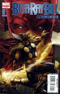Beta Ray Bill Godhunter (2009) 1