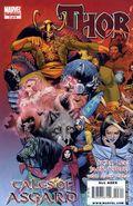Thor Tales of Asgard (2009) 3