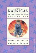 Nausicaa of the Valley of Wind GN (1990-1997 1st Edition) 6-1ST