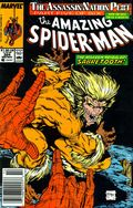 Amazing Spider-Man (1963 1st Series) Mark Jewelers 324MJ