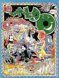 All Waldo Comics TPB (1992) 1-1ST