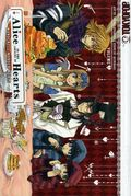 Alice in the Country of Hearts GN (2010 Tokyopop Digest) Wonderful Wonder World 2-1ST