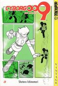 Cyborg 009 GN (2003-2005 Digest) 3-1ST