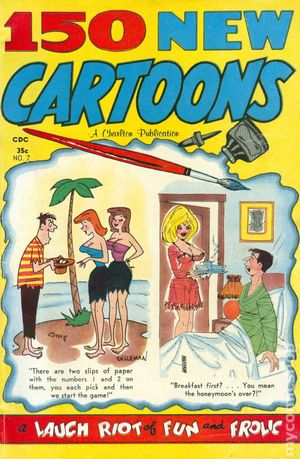 150 New Cartoons (1969) 7