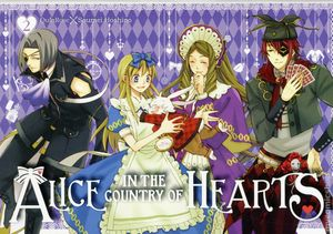 Alice in the Country of Hearts Omnibus TPB (2012) 2-1ST