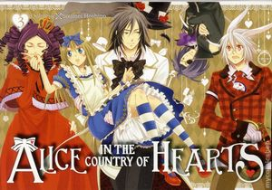 Alice in the Country of Hearts Omnibus TPB (2012) 3-1ST