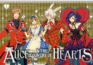 Alice in the Country of Hearts Omnibus TPB (2012) 1-1ST