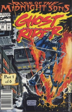 Ghost Rider (1990 2nd Series) 28U