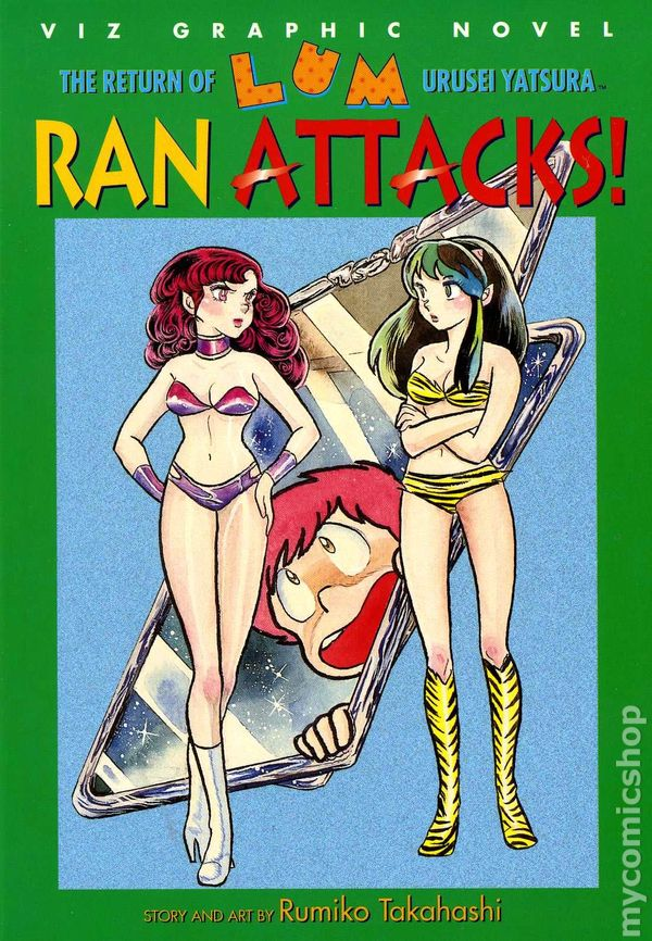 Return of Lum Urusei Yatsura Ran Attacks TPB  2000   1-1STUrusei Yatsura Ran