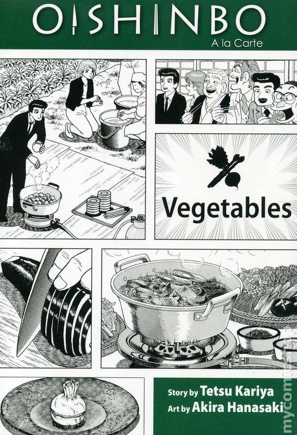 Oishinbo a la carte japanese cuisine p for Cuisine a la carte