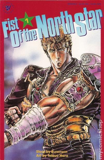 Fist of the North Star: Kens Rage - Wikipedia