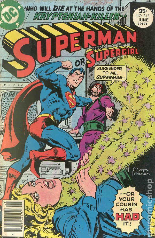 Superman (1939 1st Series) comic books 1970-1979