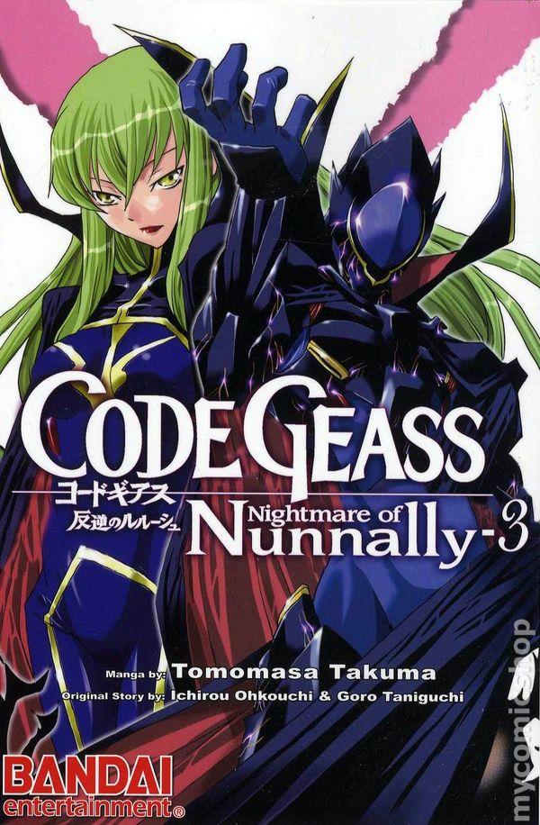 Code Geass Zero Nightmare Code geass  nightmare ofCode Geass Zero Nightmare