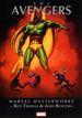 Marvel Masterworks Avengers TPB Vol. 6