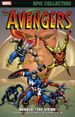 Avengers: Behold the Vision TPB (2015 Marvel) Epic Collection 1-1ST