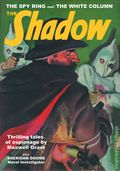 Shadow SC (2006- Double Novel Series) 82-1ST