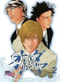 Otodama: Voice from the Dead GN (2010-2014 Digital Manga) 2-1ST